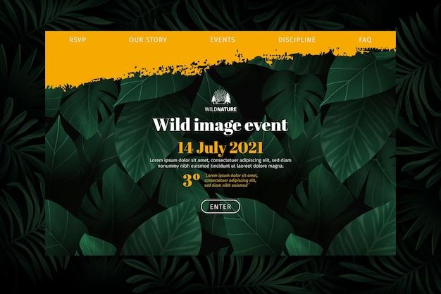 野生の自然のランディングページ