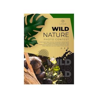 야생의 자연 포스터 템플릿