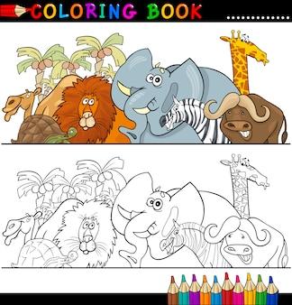Животные дикого сафари для раскраски