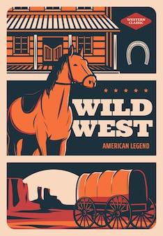 野生の西アメリカ西部のカウボーイサルーンと馬