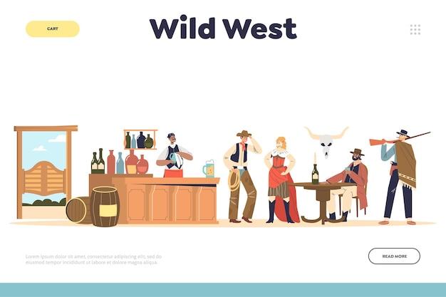 서부 옷을 입은 바에 카우보이와 시골 사람들이 있는 와일드 웨스트 개념