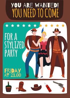 Дикий запад ковбой вечеринка плакат