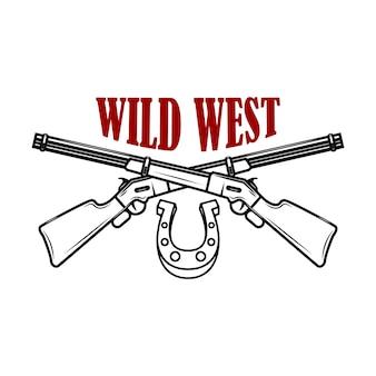 開拓時代の米国)西部地方。交差したライフルを持つエンブレムテンプレート。ラベル、記号の要素。図