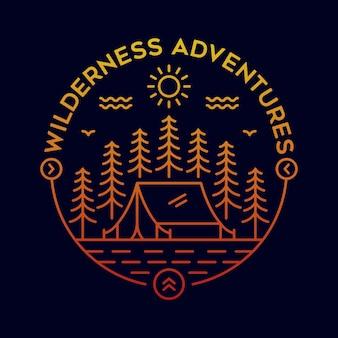 荒野の冒険