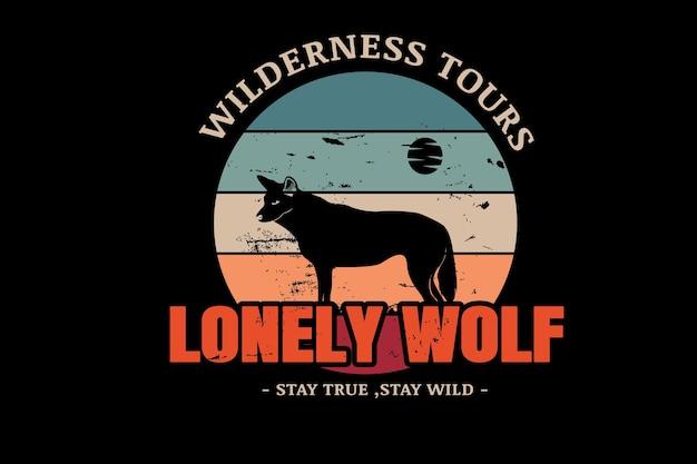荒野ツアー孤独なオオカミの色オレンジグリーンとクリーム