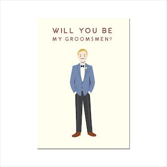 Will you be my groomsmen cute cartoon character portrait