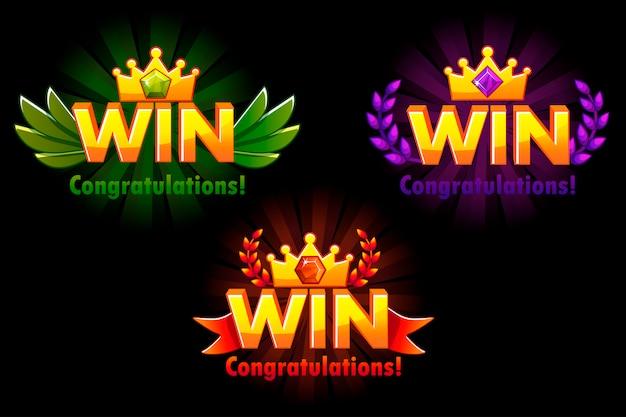 Золотой вин. версии изолированный логотип win с цветными драгоценными камнями для разработки 2d-игр.