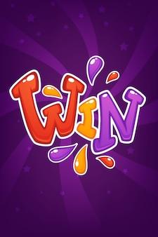 Win, congratulation bright and glossy lettering composition