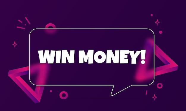 돈을 이기십시오. 승리 돈 텍스트와 연설 거품 배너입니다. 유리모피즘 스타일. 비즈니스, 마케팅 및 광고용. 격리 된 배경에 벡터입니다. eps 10.