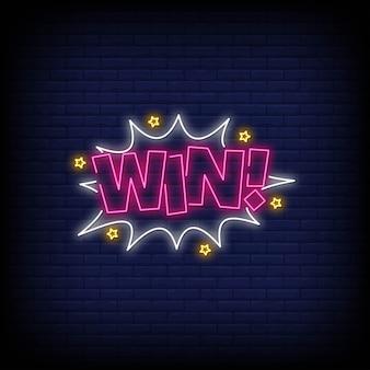 Win neon sign