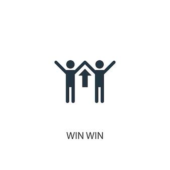 승리 아이콘입니다. 간단한 요소 그림입니다. 승리 개념 기호 디자인을 승리. 웹 및 모바일에 사용할 수 있습니다.