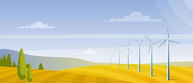 風力エネルギーコンバーター再生可能資源エネルギー産業と電力セクターの景観