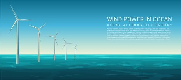 Wind energy power concept wind turbines in ocean