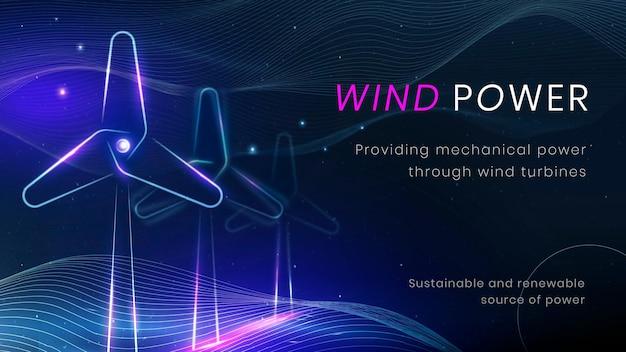 풍력 발전 환경 템플릿 벡터 깨끗한 기술 배너