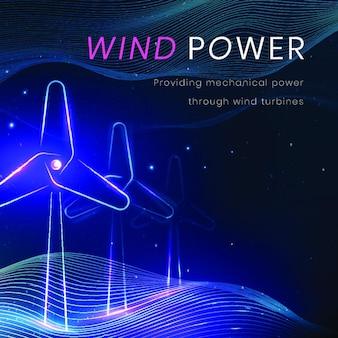 Ветровая энергия окружающей среды шаблон вектор чистые технологии баннер