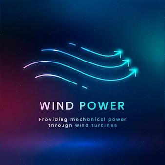 Vettore di logo ambientale di energia eolica con testo