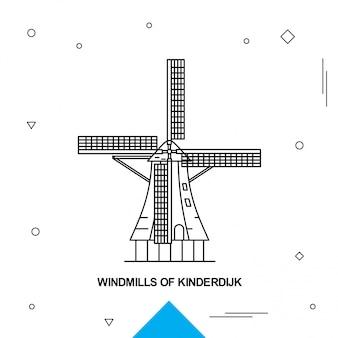 Kinderdijk의 윈드밀