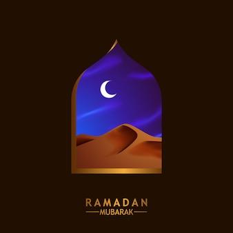 Window mosque with middle east dessert scene illustration for ramadan mubarak kareem