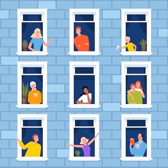 窓の近所。現代のアパートのための窓枠の屋外の建物の家具の外を見ている人々