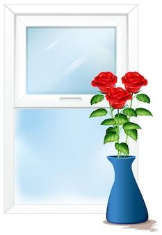 花瓶にバラのある窓のシーン