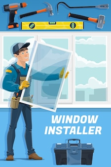 Windowsインストーラーサービスワーカー