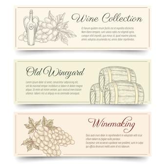 ワインとワイン作りのバナーセット。飲み物と食べ物、製品のアルコール、ブドウの試飲。手描きのワイン醸造ベクトルバナー