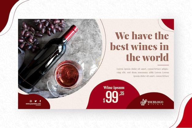 Modello di banner di vino