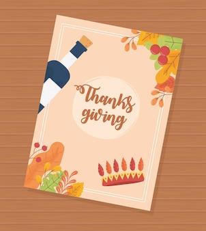 ワインボトルクラウン羽葉装飾幸せな感謝祭ポスター