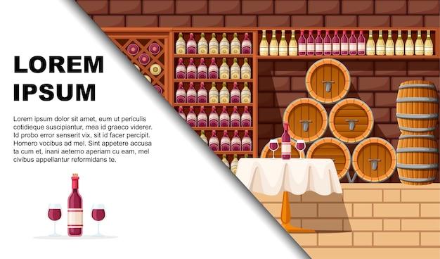 棚、樽、テーブルのあるワインセラー
