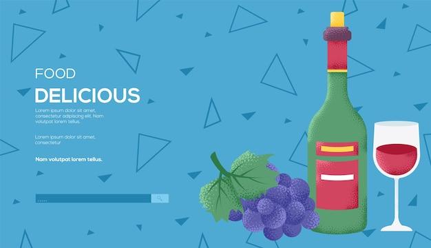 ワインのコンセプトチラシ、ウェブバナー、uiヘッダー、サイトに入る。穀物の質感とノイズ効果。
