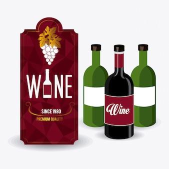 와인 디자인