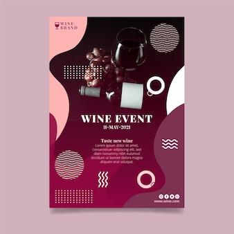 와인 이벤트 수직 전단지 서식 파일