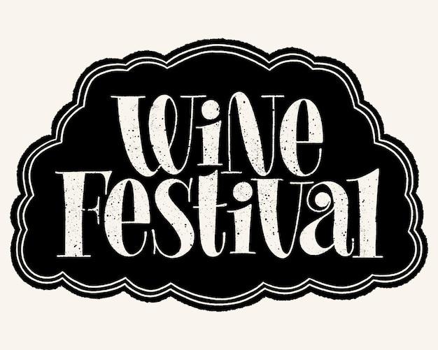 Wine festival hand lettering