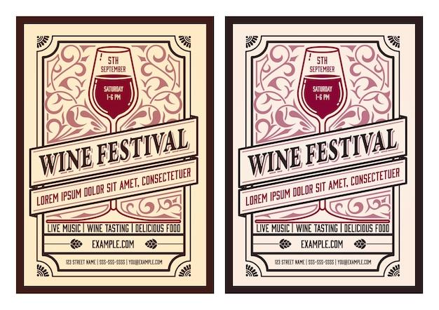 ワイン祭りのポスターのレイアウト。レイヤード