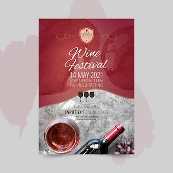 Шаблон плаката фестиваля вина