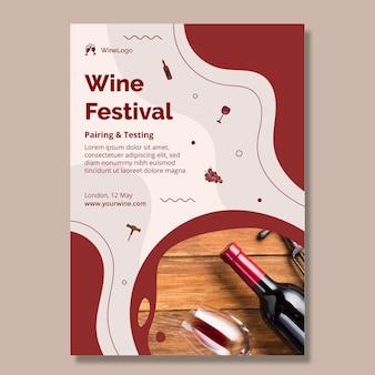 Шаблон плаката винного фестиваля
