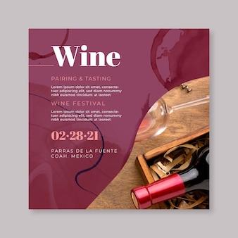 Шаблон флаера вина