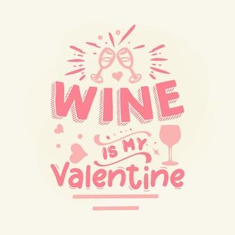 와인은 내 발렌타인 핸드 레터링 프리미엄 벡터 디자인입니다