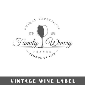 分離されたワインラベル。ロゴのテンプレート