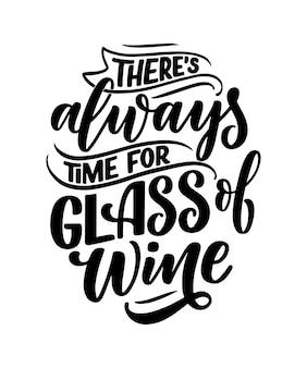 ワインレタリング組成。アルコール飲料バードリンクコンセプト。
