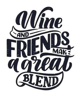 현대적인 스타일의 와인 글자 구성.