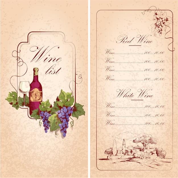 Шаблон винной карты
