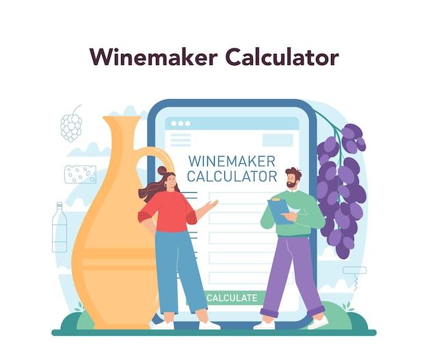 ワインメーカーのオンラインサービスまたはプラットフォーム。樽または瓶にブドウのワイン。レシピ開発、ブドウの選択。ワインメーカーの計算機。フラットベクトルイラスト