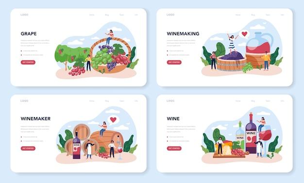 ワインメーカーのウェブレイアウトまたはランディングページセット。木製の樽にブドウのワイン、赤ワインのボトル、アルコール飲料がいっぱい入ったグラス。