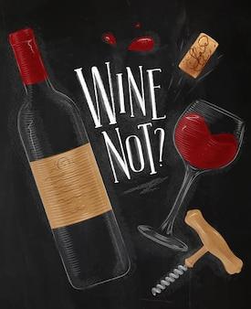 와인 포스터 레터링 와인에는 빈티지 스타일로 그림이 그려진 병 유리 코르크 마개나사 그리기가 포함되어 있지 않습니다.
