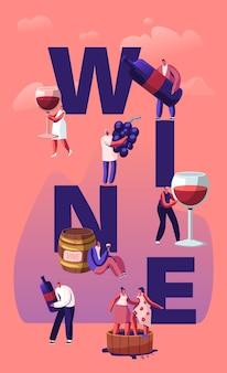 ワインの生産と飲酒の概念。漫画フラットイラスト