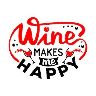 Вино цитаты svg дизайн надписи вектор