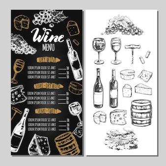와인 레스토랑 메뉴. 디자인 템플릿에는 다른 손으로 그린 삽화가 포함되어 있습니다.