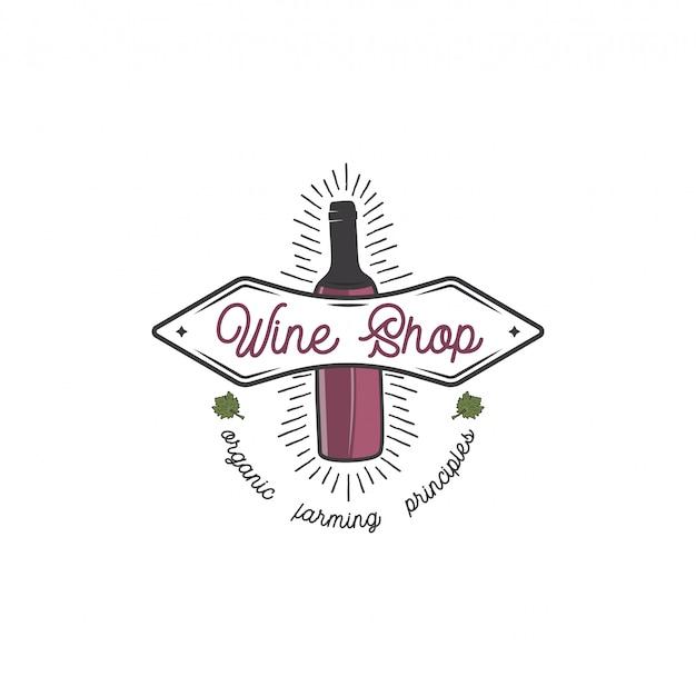 ワインショップのロゴのテンプレートのコンセプト。ワインのボトル、葉、サンバースト、タイポグラフィデザイン。ワイナリー、ワインショップのロゴタイプ、白い背景で隔離の店の在庫エンブレム。