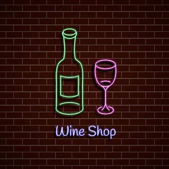 ワインショップネオングリーンとピンクのサイン